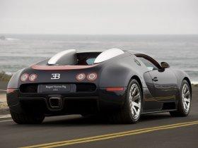 Ver foto 5 de Bugatti Veyron Fbg par Hermes 2008
