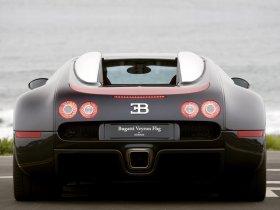 Ver foto 2 de Bugatti Veyron Fbg par Hermes 2008