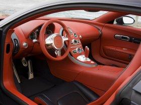 Ver foto 13 de Bugatti Veyron Fbg par Hermes 2008