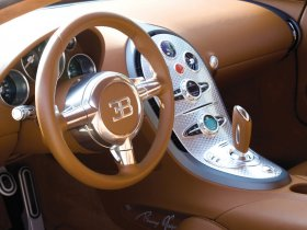 Ver foto 7 de Bugatti Veyron Gold Edition 2009