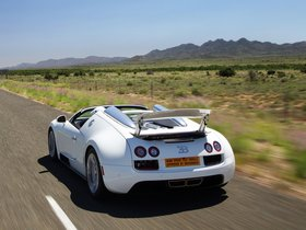 Ver foto 2 de Bugatti Veyron Grand Sport Roadster Vitesse Final Test Car 2012