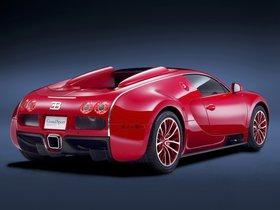 Ver foto 6 de Bugatti Veyron Grand Sport Scarlet 2011