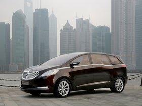 Ver foto 7 de Buick Business Concept 2009