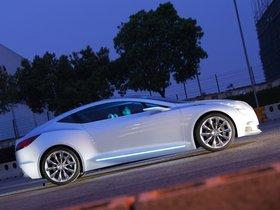 Ver foto 4 de Buick Riviera Coupe Concept 2007