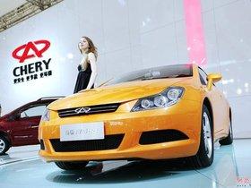 Ver foto 1 de Chery A6CC Concept 2007
