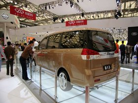 Ver foto 2 de Chery B13 Concept 2007