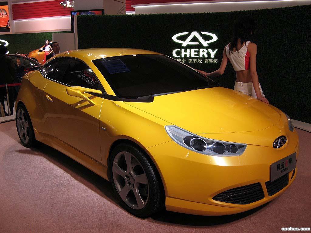 Foto 0 de Chery Fengyun II Coupe Concept Fulwin 2007