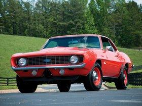 Ver foto 1 de Chevrolet Camaro ZL-1 1969