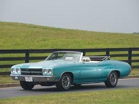 Fotos de Chevrolet Chevelle SS