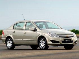 Ver foto 3 de Chevrolet Vectra 2009