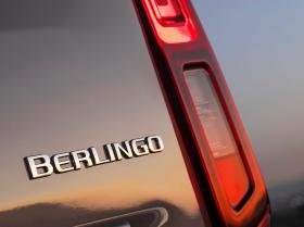 Ver foto 3 de Citroen Berlingo Multispace XTR 2018