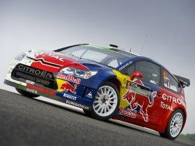 Ver foto 5 de Citroen C4 WRC HYmotion4 2008