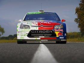 Ver foto 3 de Citroen C4 WRC HYmotion4 2008