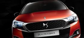 Ver foto 2 de Citroen DS 4 Crossback 2016