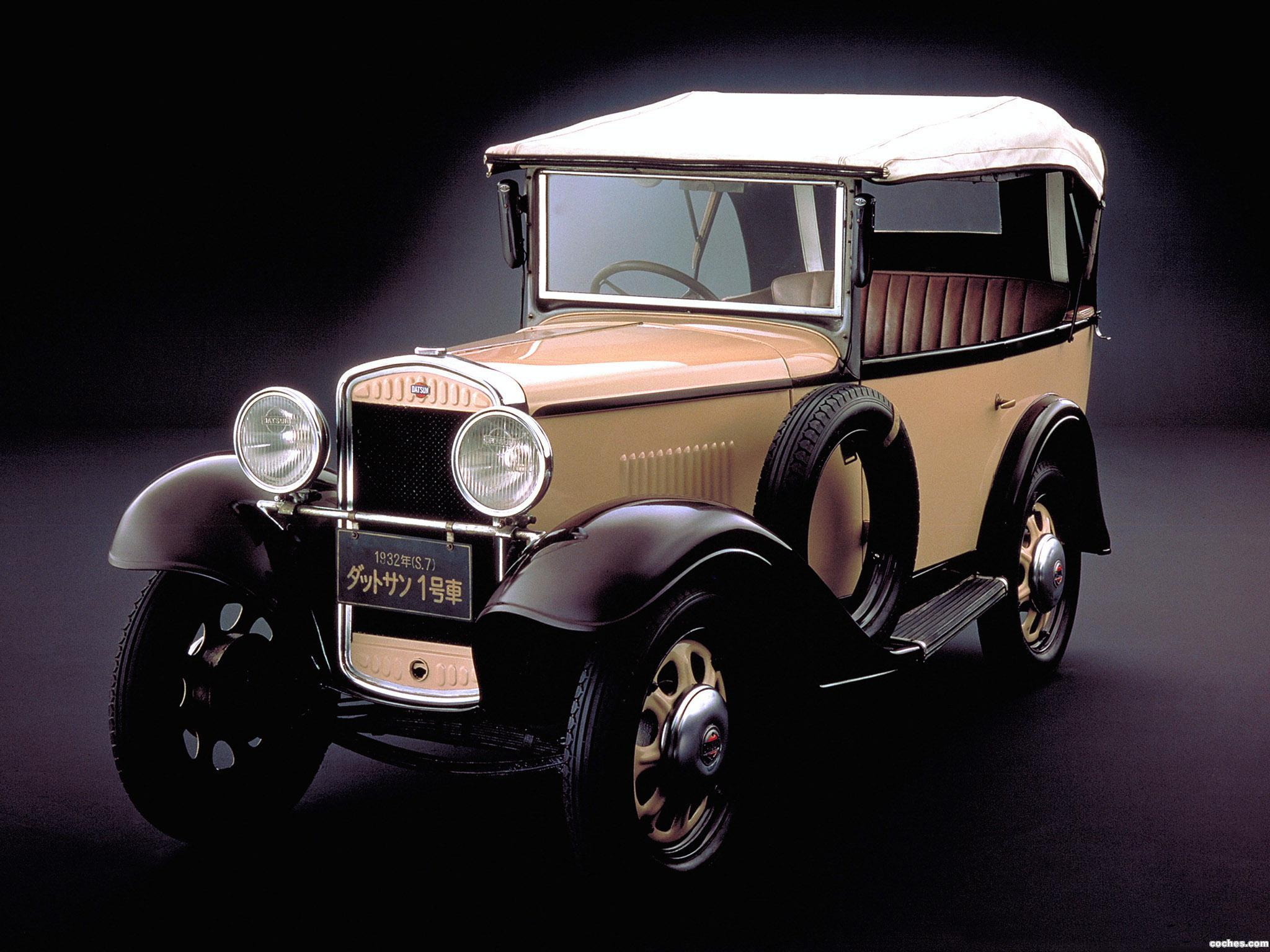 Foto 0 de Datsun 12 Phaeton 1933