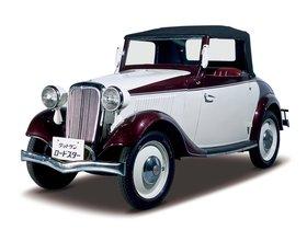 Ver foto 1 de Datsun Roadster 1934