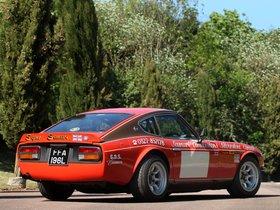 Ver foto 6 de Datsun 240Z Super Samuri Coupe S30 1973
