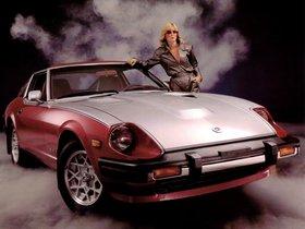 Ver foto 2 de Datsun 280ZX T-Roof S130 1980