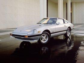 Ver foto 1 de Datsun 280ZX T-Roof S130 1980