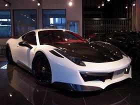 Ver foto 5 de DMC Design Ferrari 458 Italia Estremo Edizione 2013
