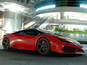 Ver foto 3 de DMC Design Lamborghini Huracan Affari 2014