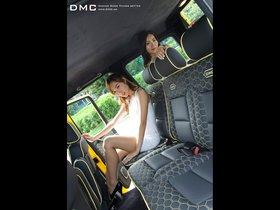 Ver foto 9 de DMC Design Mercedes G88 Limited Edition 2015