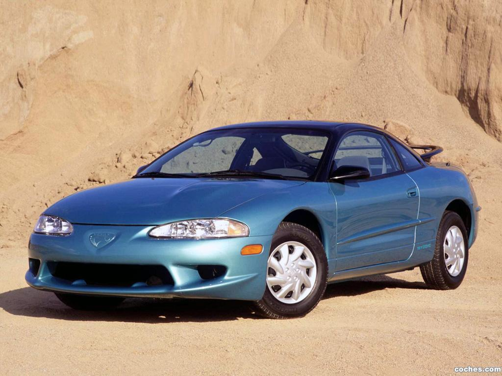 Foto 0 de Eagle Talon 1995