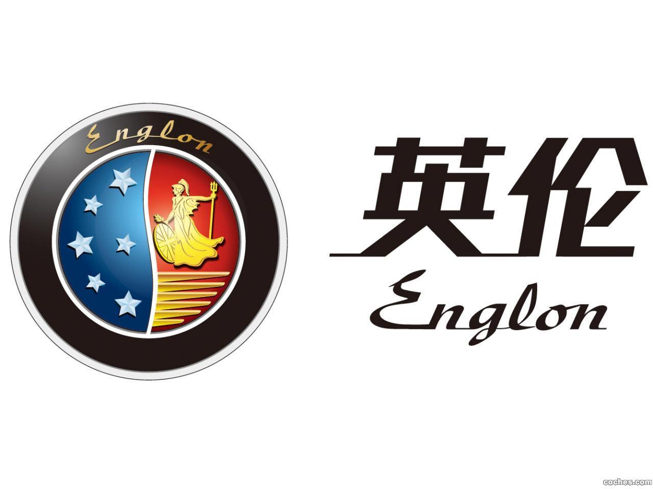 Foto 0 de Englon  Logo  2010