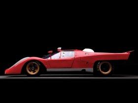 Ver foto 11 de Ferrari 512 M 1970
