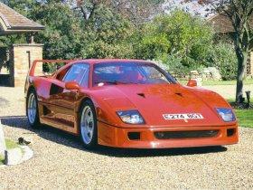 Ver foto 30 de Ferrari F40 1987