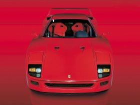 Ver foto 16 de Ferrari F40 1987