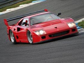 Ver foto 5 de Ferrari F40 LM 1988