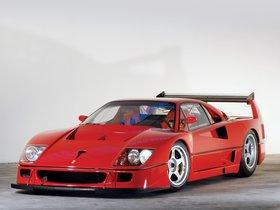 Ver foto 14 de Ferrari F40 LM 1988