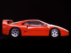 Ver foto 5 de Ferrari F40 Prototype 1987