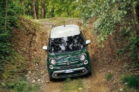 Ver foto 11 de Fiat 500L Cross 2017