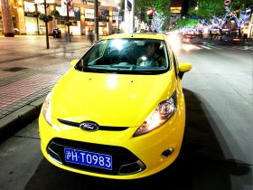 Ver foto 13 de Ford Fiesta in Shanghai by Night 2009