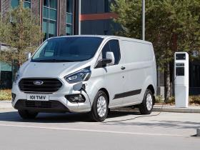 Ver foto 5 de Ford Transit Custom PHEV LWB 2020