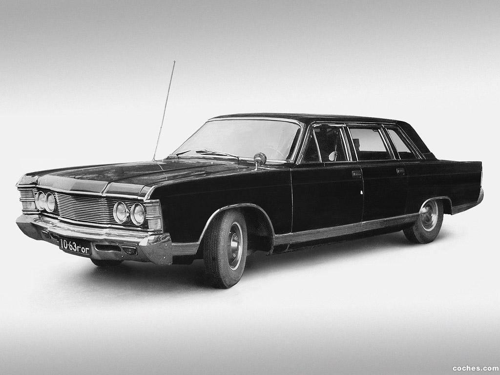 Foto 0 de GAZ 14 Csajka Prototype I Series 1967