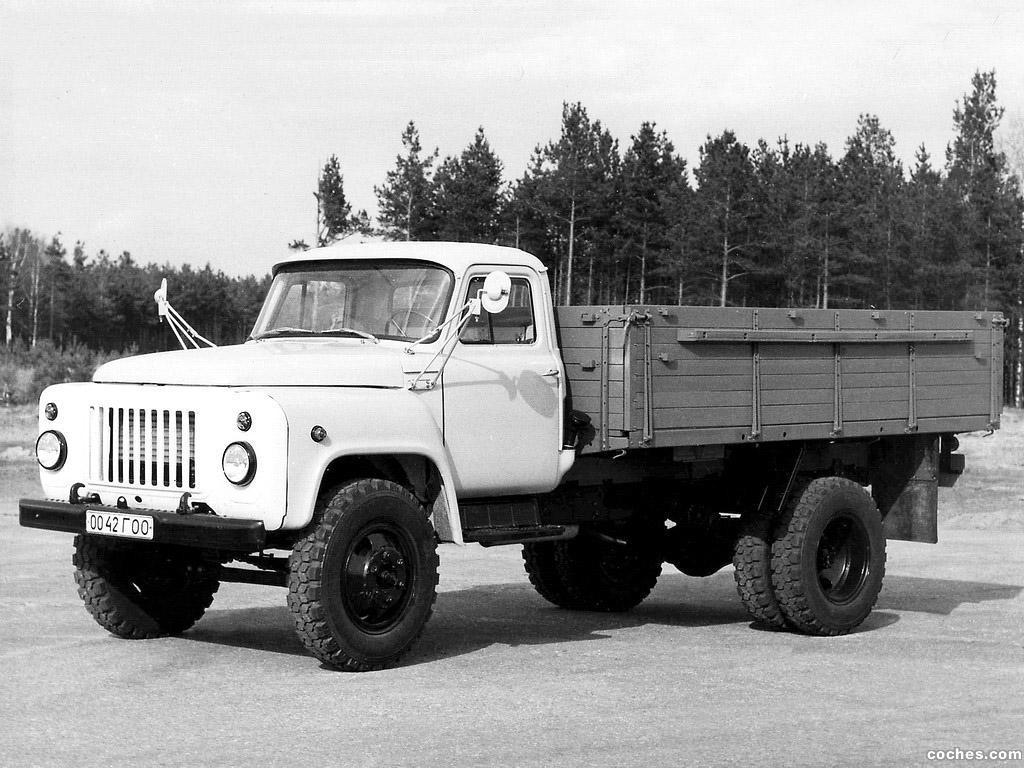 Foto 0 de GAZ 53 1964