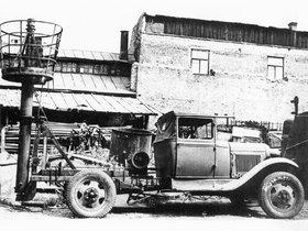 Ver foto 7 de GAZ AA 1932