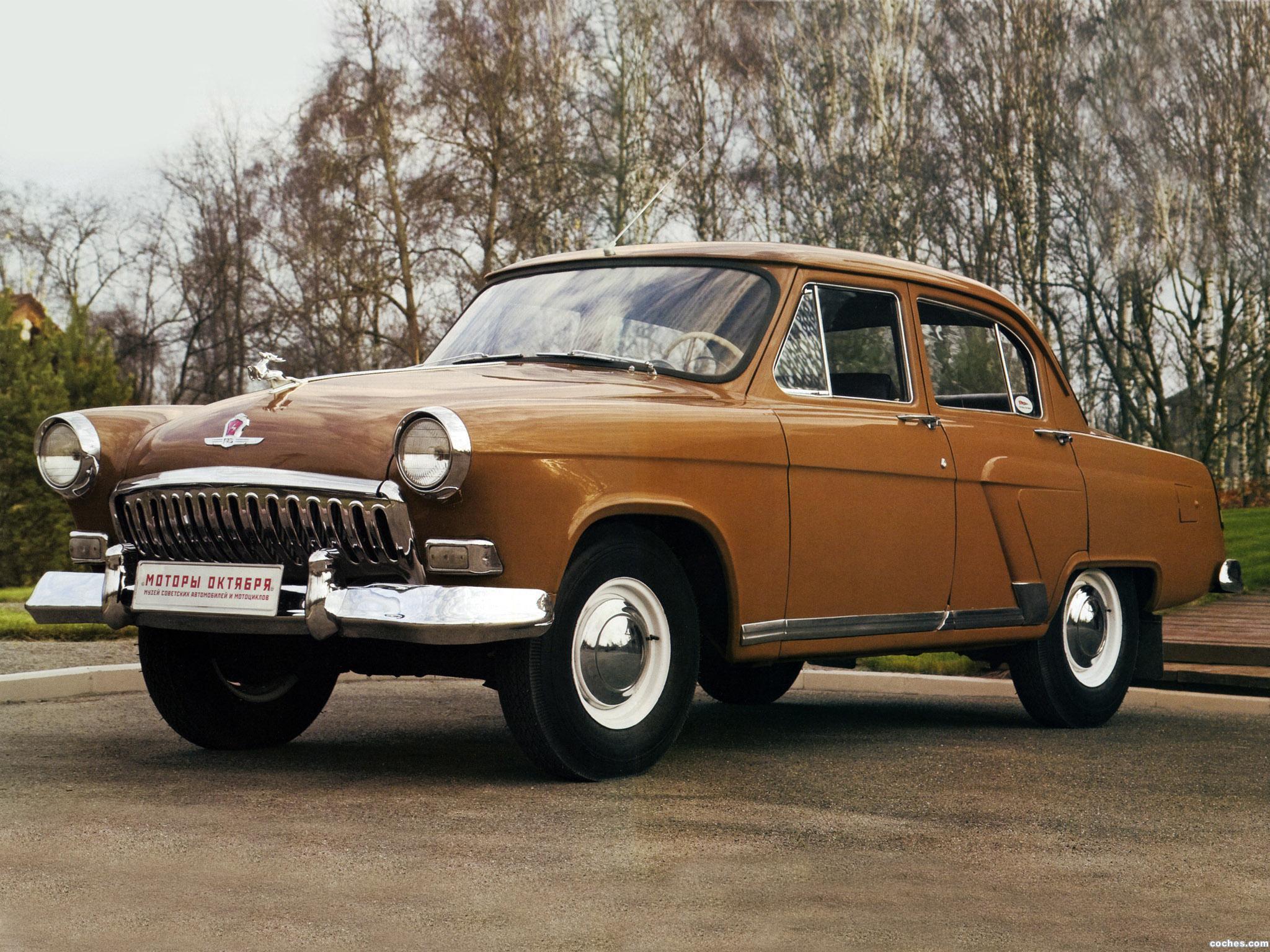 Foto 0 de GAZ M21i Volga 1958