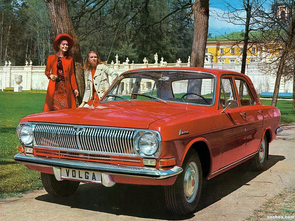 Foto 0 de GAZ M24 Volga 1968