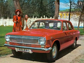 Ver foto 1 de GAZ M24 Volga 1968