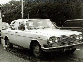 Ver foto 1 de GAZ M24 Volga Prototype 1967