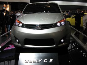 Ver foto 3 de Geely CE Concept 2008