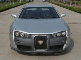 Ver foto 4 de Geely Coupe Concept 2008