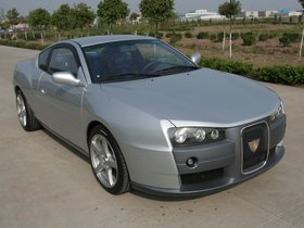 Ver foto 3 de Geely Coupe Concept 2008
