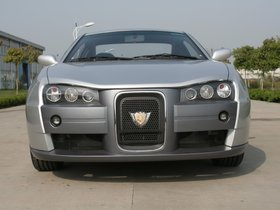 Ver foto 2 de Geely Coupe Concept 2008