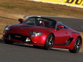 Ver foto 3 de Toyota GRMN Sports Hybrid Concept II 2011