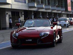 Ver foto 2 de Toyota GRMN Sports Hybrid Concept II 2011